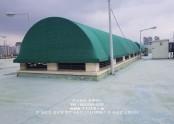 구리 농수산물 청과물 경매장 방수공사