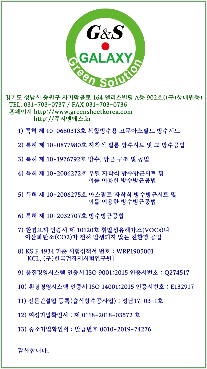 0a42eca5820cce17e3870808d4d74d4e_1621825853_2245.png