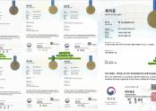 경기도 고양시 일산 신축건물 옥상 방수공사